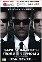 Men in Black 3 - Kazakh Movie Poster (xs thumbnail)