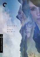 Clouds of Sils Maria - DVD cover (xs thumbnail)