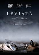 Leviathan - Portuguese Movie Poster (xs thumbnail)