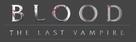 Blood: The Last Vampire - Logo (xs thumbnail)