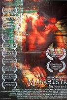 Masahista - Philippine Movie Poster (xs thumbnail)