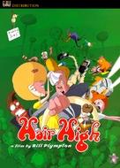 Hair High - British Movie Cover (xs thumbnail)