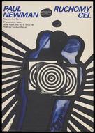 Harper - Polish Movie Poster (xs thumbnail)