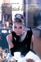 Breakfast at Tiffany's - German DVD movie cover (xs thumbnail)