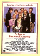 St. Elmo's Fire - Spanish Movie Poster (xs thumbnail)