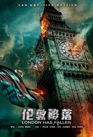 London Has Fallen - Chinese Movie Poster (xs thumbnail)