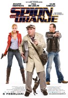 Spion van Oranje - Dutch Movie Poster (xs thumbnail)