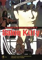 Salon Kitty - Australian DVD movie cover (xs thumbnail)