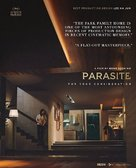 Parasite - For your consideration movie poster (xs thumbnail)