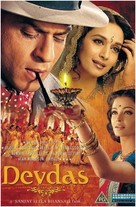 Devdas - British DVD cover (xs thumbnail)