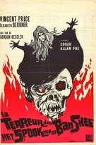 Cry of the Banshee - Belgian Movie Poster (xs thumbnail)