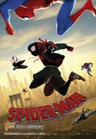 Spider-Man: Into the Spider-Verse - Andorran Movie Poster (xs thumbnail)