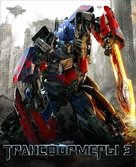 Transformers: Dark of the Moon - Russian Movie Poster (xs thumbnail)