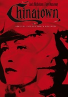 Chinatown - DVD cover (xs thumbnail)