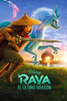 Raya and the Last Dragon - Spanish Video on demand movie cover (xs thumbnail)