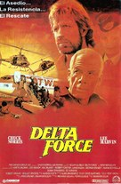 The Delta Force - Spanish Movie Poster (xs thumbnail)