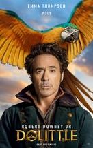 Dolittle - Brazilian Movie Poster (xs thumbnail)