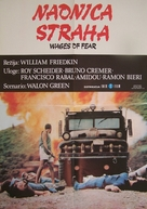 Sorcerer - Yugoslav Movie Poster (xs thumbnail)