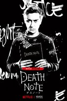 Death Note - Japanese Movie Poster (xs thumbnail)