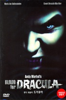 Blood for Dracula - South Korean DVD cover (xs thumbnail)