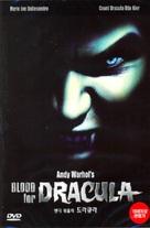 Blood for Dracula - South Korean DVD movie cover (xs thumbnail)
