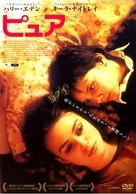 Pure - Japanese poster (xs thumbnail)