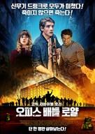 Office Uprising - South Korean Movie Poster (xs thumbnail)