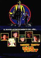 Dick Tracy - Spanish Movie Poster (xs thumbnail)