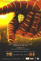 Spider-Man 2 - Movie Poster (xs thumbnail)
