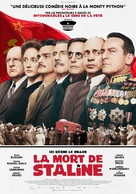 The Death of Stalin - Swiss Movie Poster (xs thumbnail)