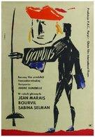 Bossu, Le - Polish Movie Poster (xs thumbnail)