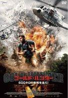 600 kilos d'or pur - Japanese DVD movie cover (xs thumbnail)