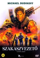 Platoon Leader - Hungarian DVD cover (xs thumbnail)