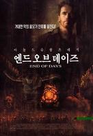End Of Days - South Korean poster (xs thumbnail)