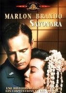 Sayonara - French DVD cover (xs thumbnail)