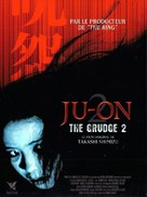 Ju-on: The Grudge 2 - French Movie Cover (xs thumbnail)