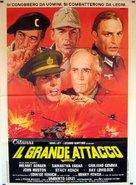 Grande attacco, Il - Italian Movie Poster (xs thumbnail)