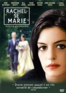 Rachel Getting Married - French Movie Cover (xs thumbnail)