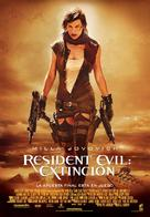 Resident Evil: Extinction - Spanish Movie Poster (xs thumbnail)