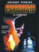Psycho IV: The Beginning - Spanish Movie Cover (xs thumbnail)