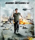 Mission: Impossible III - Movie Cover (xs thumbnail)