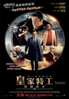 Kingsman: The Secret Service - Hong Kong Movie Poster (xs thumbnail)
