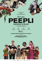 Peepli (Live) - German Movie Poster (xs thumbnail)