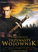 The 13th Warrior - Polish Movie Poster (xs thumbnail)