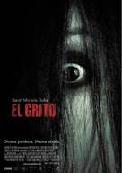 The Grudge - Spanish Movie Poster (xs thumbnail)