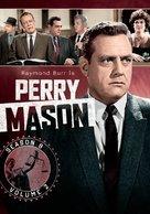 """Perry Mason"" - DVD movie cover (xs thumbnail)"