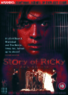 The Story Of Ricky - British Movie Cover (xs thumbnail)