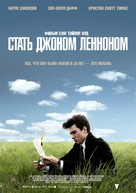 Nowhere Boy - Russian Movie Poster (xs thumbnail)