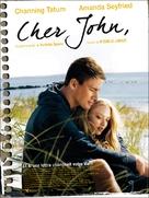 Dear John - French Movie Poster (xs thumbnail)