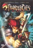"""Thundercats"" - Mexican DVD movie cover (xs thumbnail)"